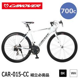 【土曜日曜も休まず発送】 自転車 ロードバイク 組立必要品 21段変速 700×28C 27インチ相当 CANOVER カノーバー CAR-015 UARNOS ウラヌス ブラック ホワイト