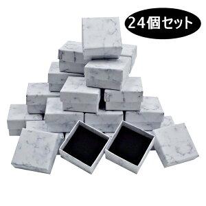 【送料無料】 アクセサリー ギフトボックス 大理石風 ラッピングボックス ジュエリー プレゼント (5×5×3(24個セット))