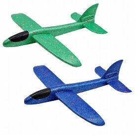 【送料無料】 手投げグライダー 飛行機 おもちゃ アウトドア 軽量 組み立て (ブルー/グリーン)