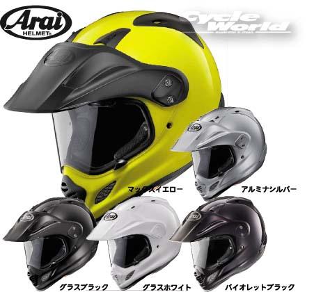 ☆正規品【Arai】TOUR-CROSS 3(ツアークロス3) 単色 オフロード ヘルメット 公道走行可 正規品 アライ MX モトクロス アライヘルメット 【バイク用品】
