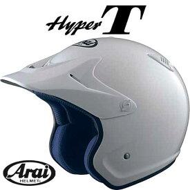 ☆【ARAI】●HYPER-T ホワイト トライアル ヘルメット オフロード ハイパーティー ハイパーT アライ アライヘルメットジェットヘルメット JIS規格 【バイク用品】