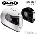 ☆【HJC】HJH113 CS-15 ソリッド SOLID  フルフェイス ヘルメット RSタイチ  【バイク用品】