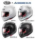 ☆新発売★【ARAI×山城】HR innovation オリジナルヘルメット HRイノベーション 山城専売モデル アライ ヤマシロ コ…