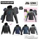 ☆【KOMINE】JK-590 プロテクトソフトシェルウインターパーカ  秋冬 ウインタージャケット 冬用 防寒 メンズ レ…