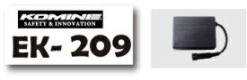 ☆【KOMINE】EK-209 7.4V リチウムポリマーバッテリー  電熱製品アクセサリー コミネ 防寒 保温 冬用 寒さ対策【バイク用品】