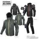 ☆【KOMINE】JKS-600 プロテクトコミュータースーツ  秋冬 ウインタージャケット 冬用 防寒 メンズ レディース …