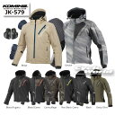 ☆【KOMINE】JK-579 プロテクトソフトシェルウィンターパーカ-イフ 防寒  寒さ対策 ウインタージャケット メンズ…