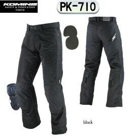 ☆【KOMINE】コミネ PK-710 ライディングメッシュジーンズ2 PK-710 Riding M-Jeans2  メンズ 春用 夏用 小さいサイズ 大きいサイズ ゆったりサイズ ワイドサイズ【smtb-k】 【バイク用品】