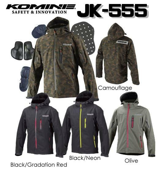 ☆【KOMINE】JK-555 WPプロテクション3L-パーカWP Protection 3L-Parka  春用 夏用 秋用 メンズ ツーリング 大きいサイズ ワイドサイズ ゆったりサイズ コミネ【バイク用品】
