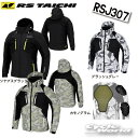 ☆●2017春夏【RS TAICHI】RSJ307 AIR パーカAIR PARKA  春夏 RSタイチ アールエスタイチ 【バイク用品】