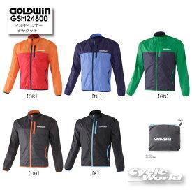 ☆●【GOLDWIN】GSM24800 マルチインナージャケット  ゴールドウィン 防風 パーカー ウインドブレーカー【バイク用品】