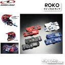 【ROKO】クイックストラップゴーグル用 ストラップ バイク用ゴーグル リペアパーツ メガネ対応 眼鏡対応  ROUGH&ROAD ラフ&ロード【バイク用品】
