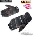 ☆【KOMINE】GK-801 ウインターグローブ-カルタゴ  コミネ W-Gloves-CARTHAGE 防寒 保温 冬用 寒さ対策 プロテク…
