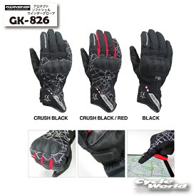 ☆【KOMINE】GK-826 CEプロテクトソフトシェルウインターグローブ  秋冬 ウインターブローブ 冬用 防寒 メンズ ツーリング コミネ【バイク用品】