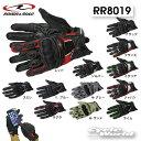 ☆2017SS【ROUGH&ROAD】RR8019 プロテクションライディンググローブ メンズ ツーリング 手袋 シンプル 春夏 ラフ&ロ…