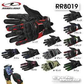 ☆2017SS【ROUGH&ROAD】RR8019 プロテクションライディンググローブ メンズ ツーリング 手袋 シンプル 春夏 ラフ&ロード ラフアンドロード ラフロ 【バイク用品】