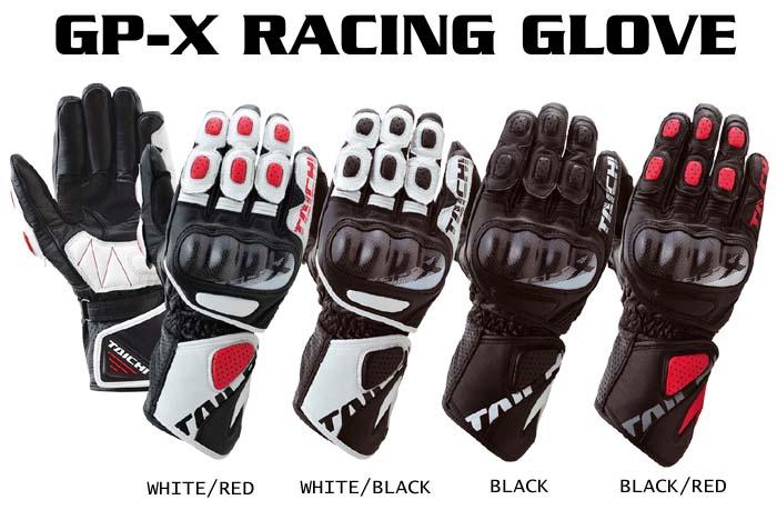 ☆クーポン配布中☆【RSタイチ】NXT053 GP-X レーシンググローブ GP-X RACING GLOVE レース用 手袋 アールエスタイチ RSTAICHI【バイク用品】