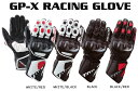 ☆【RSタイチ】NXT053 GP-X レーシンググローブ GP-X RACING GLOVE レース用 手袋 アールエスタイチ RSTAICHI【バイク…