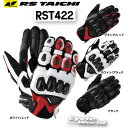 ☆【RSタイチ】RST422 ハイプロテクション レザーグローブ HIGH PROTECTION LEATHER GLOVE アールエスタイチ RSTAICHI...
