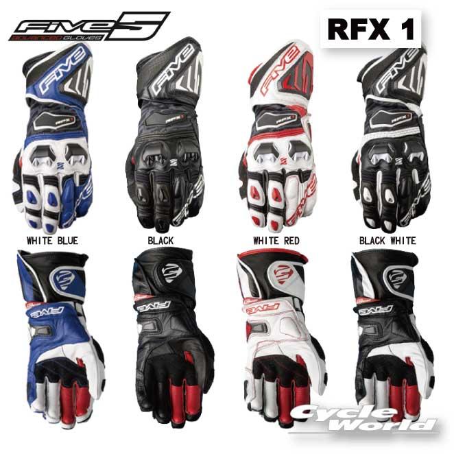 ☆正規品【Five】RFX1 016 レーシンググローブ   レザーグローブ オンロード ファイブ プロテクター サーキット レース MotoGP【バイク用品】