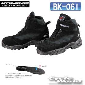 ☆【KOMINE】コミネ  BK-061 FTC ライディングシューズ BK-061 FTC Riding Shoes ツーリング 靴 シューズ 軽量【バイク用品】