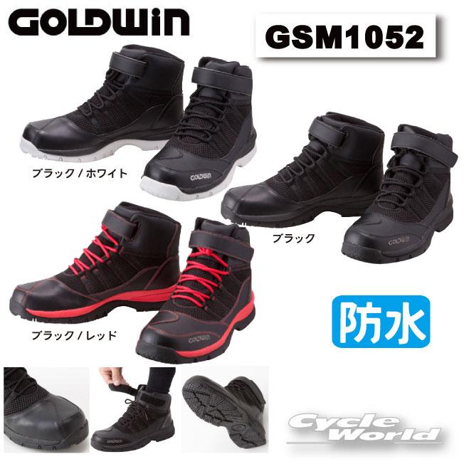 ☆【GOLDWIN】GSM1052 Gベクターライディングシューズブーツ 靴 ツーリング ゴールドウィン 【バイク用品】