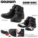 ☆クーポン配布中☆クーポン配布中【GOLDWIN】GSM1050 Gベクターツーリングシューズブーツ 靴 ツーリング ゴールドウィン 【バイク用品】