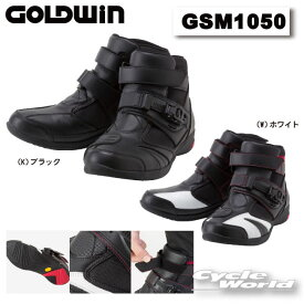 ☆【★在庫処分特価!!!】GSM1050 《ブラック/27.5センチ》Gベクターツーリングシューズ【GOLDWIN】ブーツ 靴 ツーリング ゴールドウィン 【バイク用品】