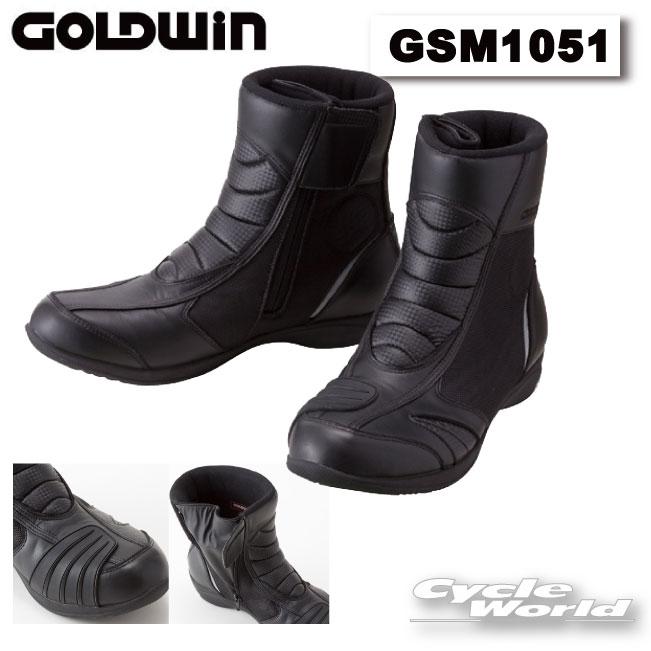 ☆【GOLDWIN】GSM1051 Gベクターライディングブーツブーツ シューズ 靴 ツーリング ゴールドウィン 【バイク用品】