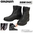 ☆【GOLDWIN】GSM1043 Gベクターショートブーツブーツ シューズ 靴 ツーリング ゴールドウィン 【バイク用品】