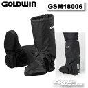 ☆【GOLDWIN】GSM18006 コンパクトブーツカバー防水 ブーツ シューズ 靴 ツーリング ゴールドウィン 【バイク用品】