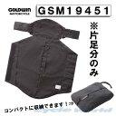 ☆【GOLDWIN】 ゴールドウィン GSM19451 ポケッタブルガード ヒートガード《片足》 マフラー 熱 【バイク用品】