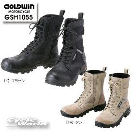 ☆【GOLDWIN】GSM1055 Gベクターライディングシューズツーリング ミリタリー ブーツ 靴 ツーリング タン TAN ゴールドウィン 【バイク用品】