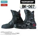 ◇【KOMINE】コミネ  BK-067 プロテクトスポーツショートライディングブーツ BK-067 Protect Sports Short Riding B...