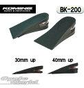 ☆【KOMINE】コミネ  BK-200 シークレット2ステップインソール45 BK-200 Secret 2 Step Insole 45 ツーリング 靴 …