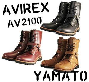 "☆【AVIREX】アビレックス ""YAMATO"" ライダースブーツ AV2100 ヤマト アヴィレックス オートバイ おしゃれ かっこいい エンジニア レザーブーツ ツーリング アメリカン 革 靴 ビクトリーキス Victory"
