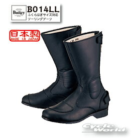 ☆【Buggy】B014LL ふくらはぎサイズ対応ツーリングブーツ バギー レザーブーツ 本革 牛革 靴 シューズ ライディングシューズ ライディングブーツ MADEINJAPAN 日本製 B-014LL【バイク用品】