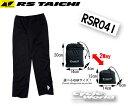 ☆【RS TAICHI】RSR041 ドライマスター-X コンパクト レインパンツDRYMASTER-X COMPACT RAIN PANTS  アールエスタイ…