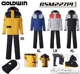 ☆【GOLDWIN】GSM22714 GWS Gベクター プロフェッショナル コンパクトレインスーツ(メンズ) レインウェア 雨対策 梅雨対策 雨具 カッパ 防水 ゴールドウィン  【バイク用品】