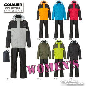 ☆【GOLDWIN】GSM22902 《レディース》Gベクター3レインスーツ レインウェア 雨対策 梅雨対策 雨具 カッパ 防水 ゴールドウィン  【バイク用品】
