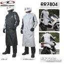 ☆【ROUGH&ROAD】ラフ&ロード RR7804 ゴラフレインコート  レインウェア  梅雨対策 防水 透湿 レイン【バイ…