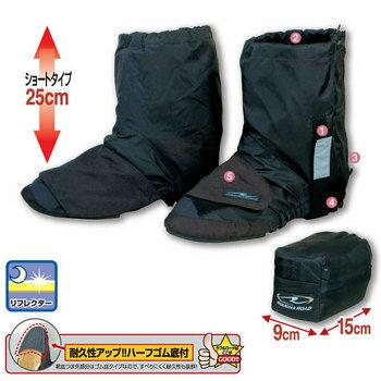 ☆【ROUGH&ROAD】ラフ&ロード RR5825 コンパクトブーツカバーショート カラー:ブラック 【バイク用品】