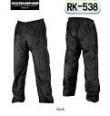 ☆【KOMINE】コミネ  RK-538 ネオレインパンツ RK-538 Neo Rain Pants レインウェア レインパンツ  雨具 カッパ 【バイク用品】