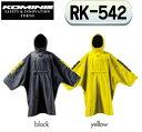 ☆【KOMINE】コミネ  RK-542 コミネ レインポンチョ レインウェア RK-542 Rain Poncho レインパンツ  雨具 カッパ 大きいサイズ...