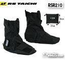 【RS TAICHI】RSR210 レインバスター ブーツカバー(ショート) RAIN BUSTER BOOTS COVER SHORT  アールエスタイチ  ...