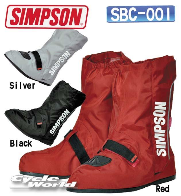 ☆【あす楽対応】【SIMPSON】SBC-001 ブーツカバー シンプソン Boots Cover レインシューズ レインブーツ 長靴 シューズカバー カッパ 梅雨対策 雨 防水 レインコート レイン【バイク用品】