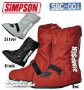 【あす楽対応】【SIMPSON】SBC-001 ブーツカバー シンプソン Boots Cover レインシューズ レインブーツ 長靴 シューズカバー カッパ 梅...