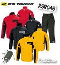 【RS TAICHI】RSR046 レインバスター レインスーツRSR046 RAINBUSTER RAIN SUITS  アールエスタイチ  レインウェア レ...