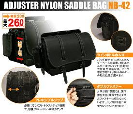 ☆ DEGNER デグナー NB-42 アジャスターナイロンサドルバッグ カラー ブラック 【smtb-k】 【バイク用品】