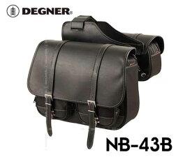 ☆【DEGNER】NB-43B 右出しマフラー対応ナイロンダブルサドルバッグ アメリカン サイドバッグ デグナー【バイク用品】